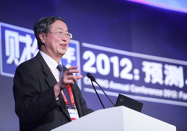 """2018-07-21,""""《财经》年会2012:预测与战略""""在北京举行。周小川。 本文图均为 视觉中国 资料图"""