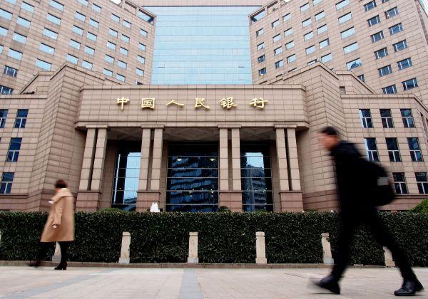 太阳城国际娱乐开户_外媒:中国央行上调公开市场操作利率_太阳城s