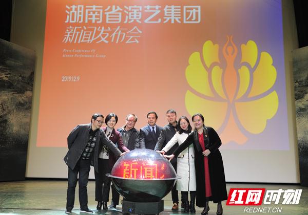 官宣!湖南省演艺集团300多场演出贺新春