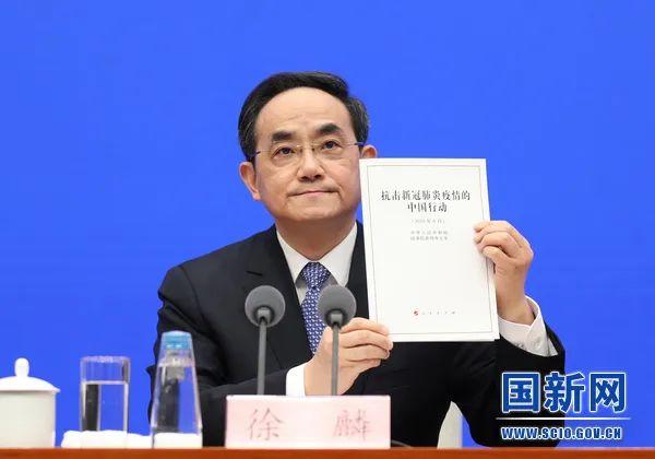 【摩鑫平台】中国摩鑫平台答卷37万字重磅白皮书发布图片