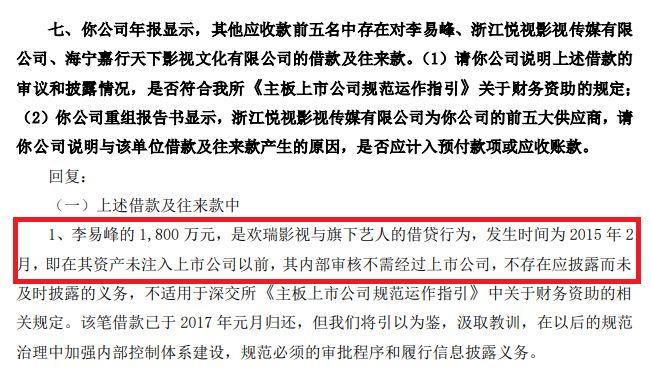 金沙人力资源网,靖江人用这种方式过江,比长江大桥省钱而受欢迎