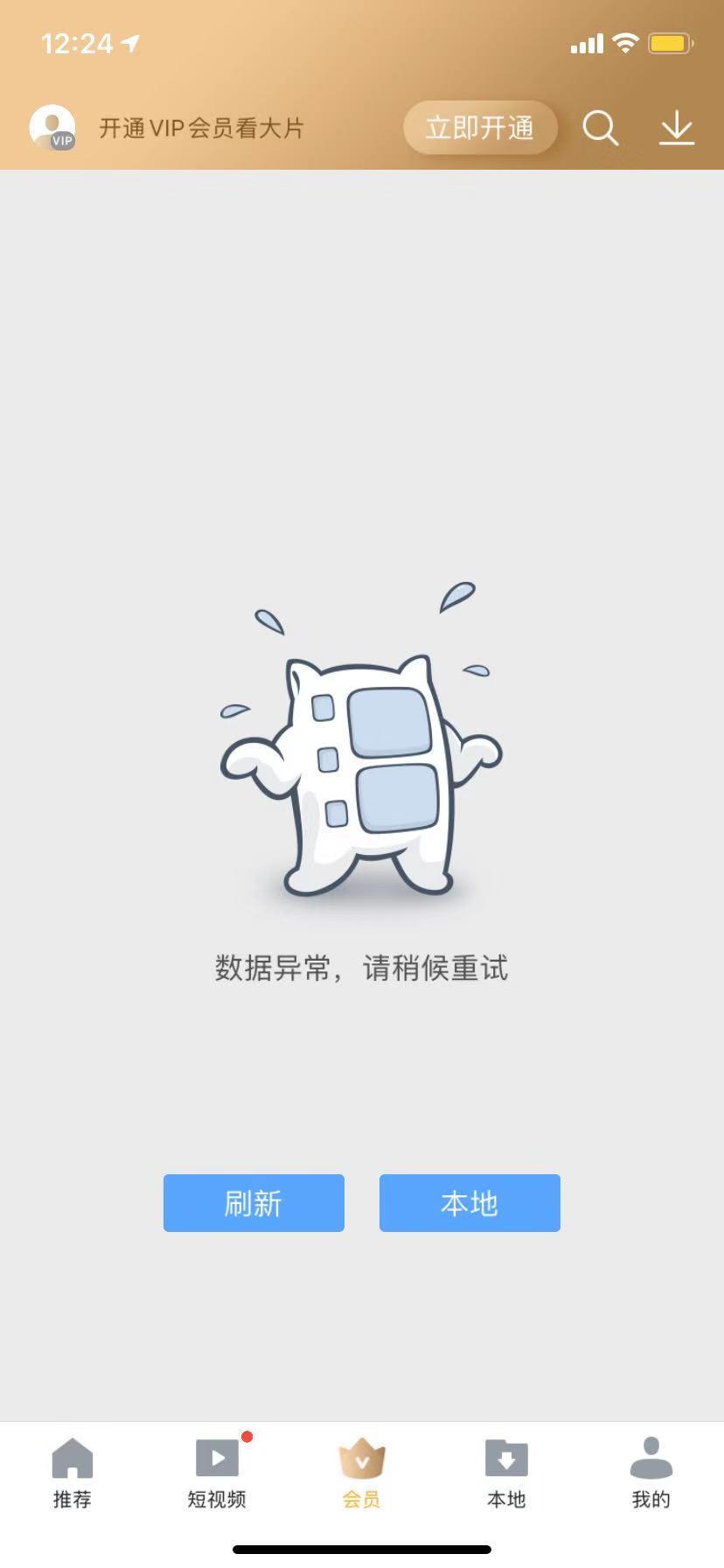 北京pk十彩票开奖数据有假吗-胎位不正后果不可忽视,提前做好预防,让宝宝顺利见爸妈!