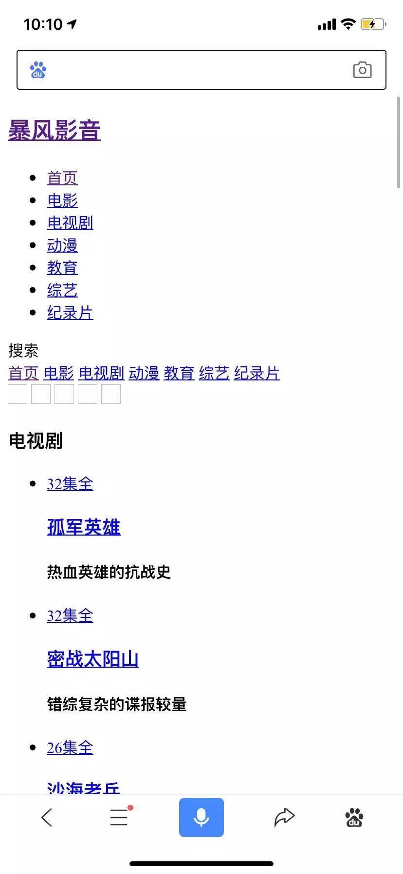 「kb0707官方网站」CSGO:V社确定下一届Major改制 0-3出局的战队将不会拿到直邀资格
