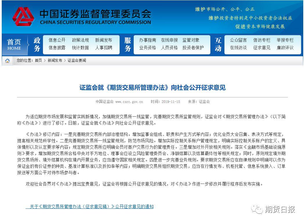「真人娱乐网登录」菲战机逼近中国岛礁:无线电传来一句话,立刻掉头返航