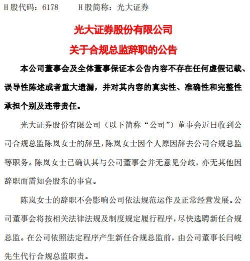 http://www.bjhexi.com/caijingdongtai/1429674.html