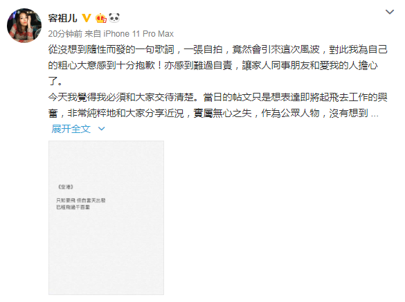名豪娱乐官网首页·11个月以来20次增持 中国平安眼里为何只有工行?