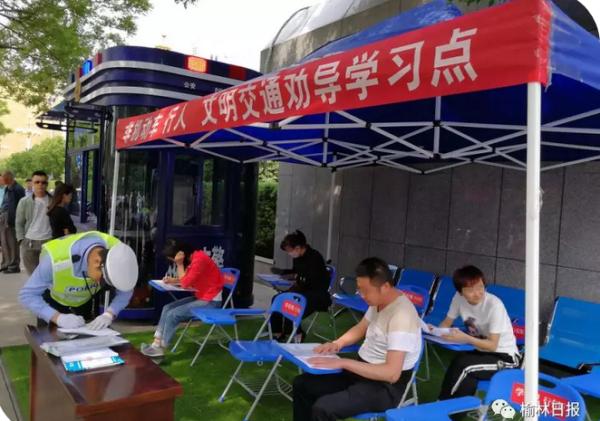 """陕西交警出""""新招"""":违反交规要抄保证书或做答卷"""