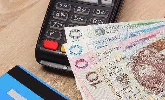 只需这一个操作,信用卡可以晚还款30天!