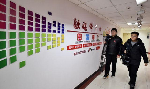 北京昌平App上线余条