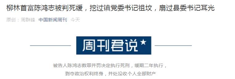 澳门新濠天地app官方网站 台湾一男子朝地铁车厢喷辣椒水 被裁罚2000台币