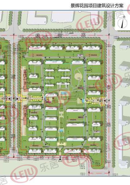 景辉花园项目建筑设计方案