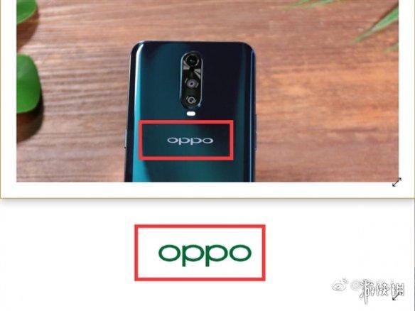 "OPPO悄然更换Logo:比原来更扁,""P""的缺口不见"