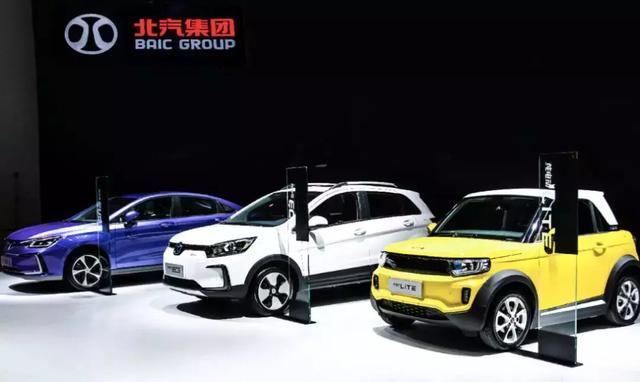 续航达501公里,EX3车展上市!北汽新能源还将推出3款新车