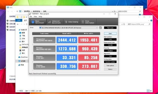 「hippodrome赌场」一代巨头落幕,Synaptics宣布出售移动LCD TDDI业务给清芯华创