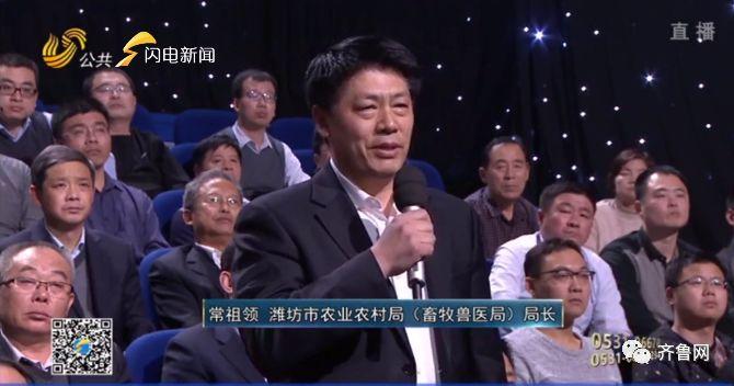 新2在线真人荷官|香港侮辱国旗案首次定罪!涉事青年法院求情求轻判