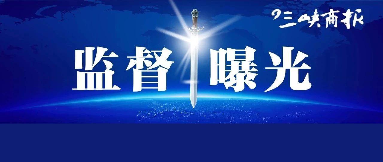 湖北宜化原党委书记、董事长蒋远华当庭认罪悔罪(附视频)