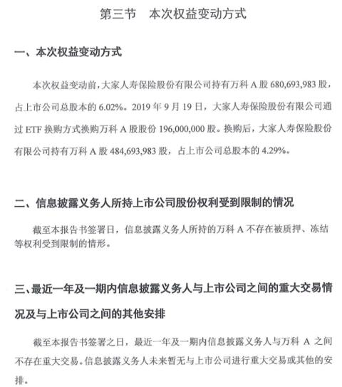 http://www.k2summit.cn/shumashebei/1084066.html