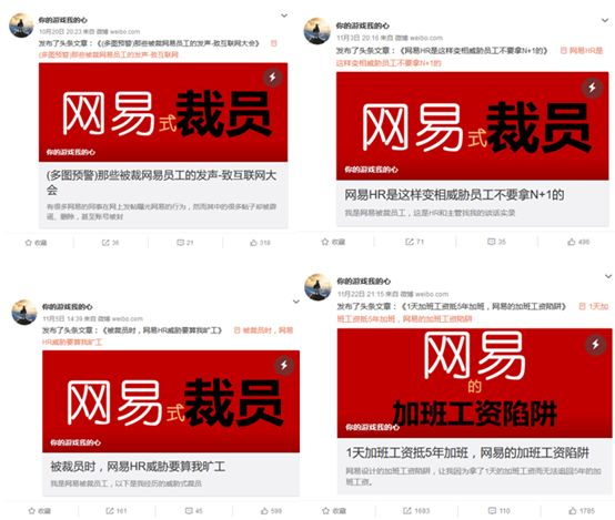 注册绑卡送5元|ZOL中关村在线 北京总部2019年秋季校招