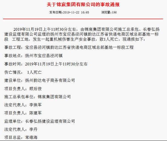 9188彩票网要身份证号|北美选手协会宣布允许直播超级服 引职业选手热议
