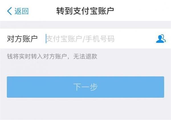 购彩现金网手机版 建龙微纳上市首日破发