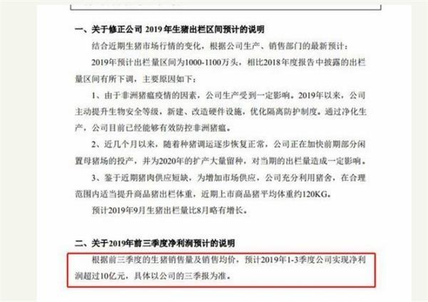 """「送奖金的娱乐老虎机」古代文学素材专题:""""生死祸福""""的写作"""
