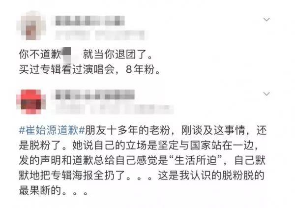 """599彩票钱提不出来怎么办 - 美团点评敲钟前夕 机构投资者""""跑步""""入场"""