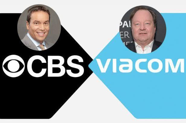 哥伦比亚广播公司与Viacom终于合并 300亿美元娱乐巨头重回战场