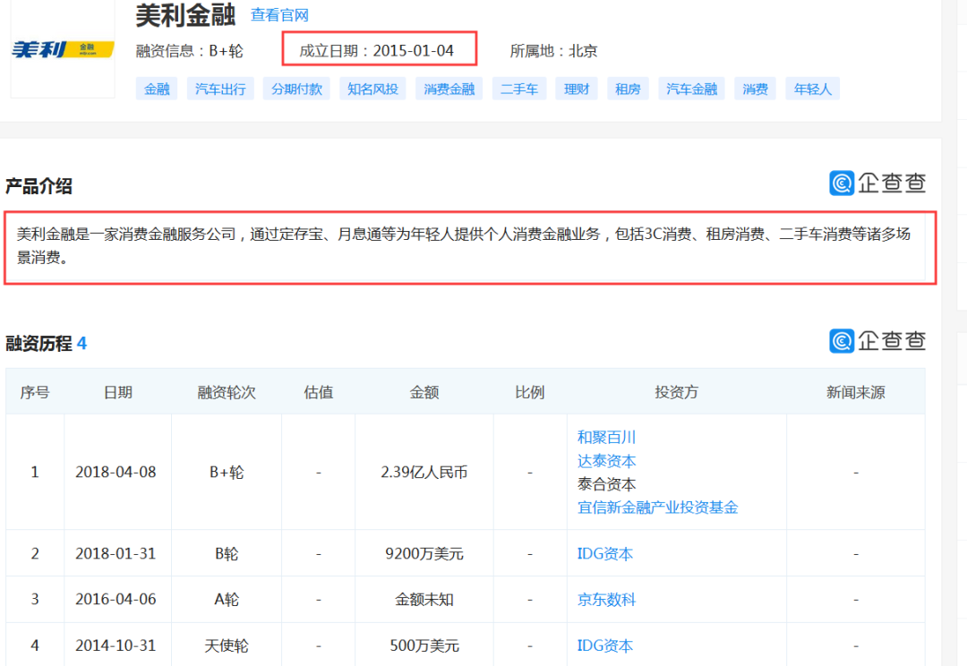 888娱乐集团登陆app_河北发文:城市燃气安全管理要借鉴农村气代煤工程,强制安装自闭阀或报警器