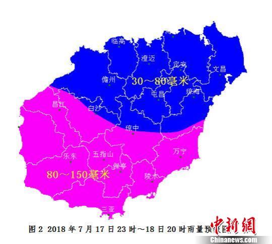 """台风 """"山神""""将登陆琼海到三亚沿海地区"""