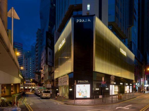 扛不住了?PRADA香港最大旗舰店被爆要撤