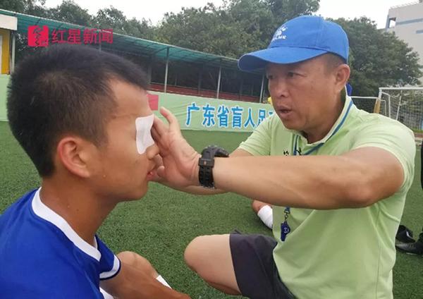 获世界杯季军的中国盲足队:有人兼职按摩有人驻唱梦幻诛仙胡萝卜丝
