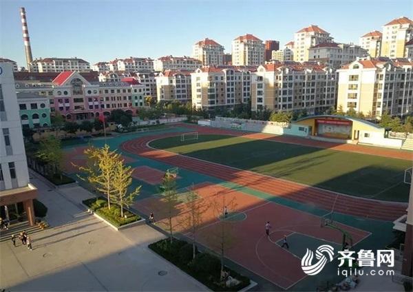 威海经区中小学体育场地已向社会开放 居民可凭卡入校健身