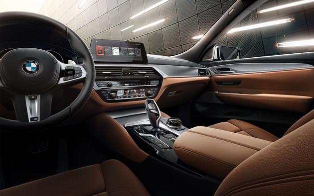2019款宝马6系GT上市 售价为59.99-69.99万