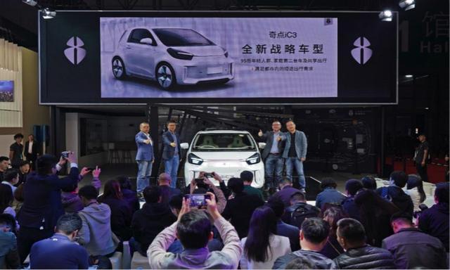 以丰田授权的eQ为基础,奇点汽车发布智能电动汽车iC3量产概念车