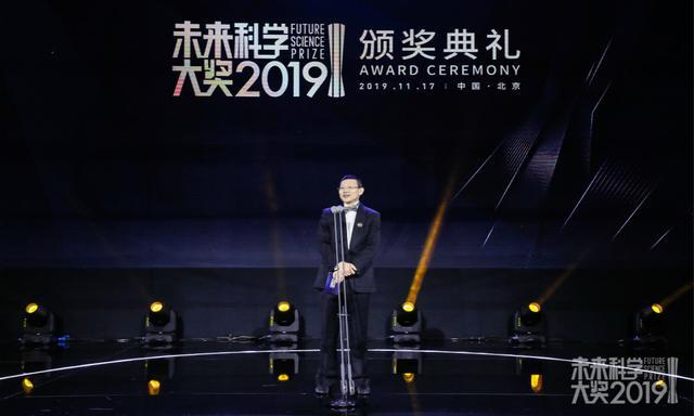 沈南鹏:弘扬科学精神,未来科学大奖设立1亿美金的永久捐赠基金