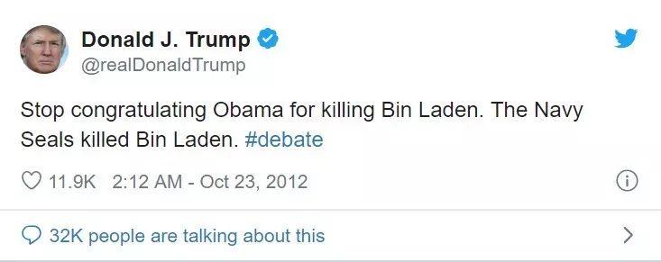 """特朗普8年前发的这几条推特 给自己挖了个""""坑"""""""