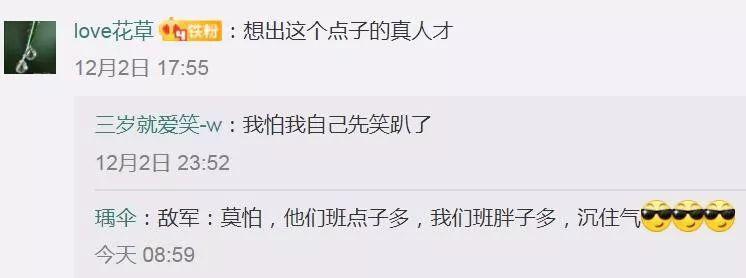 中国海洋大学这几个哥们儿,你们火啦哈哈哈哈!