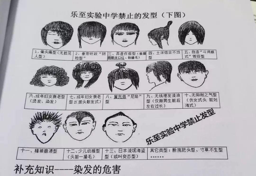 http://www.weixinrensheng.com/shishangquan/1177267.html