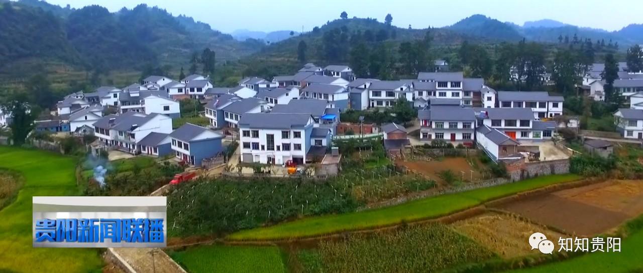 《中共贵阳市委、贵阳市人民政府关于坚持农业农村优先发展、深入推进乡村振兴战略的实施意见》印发