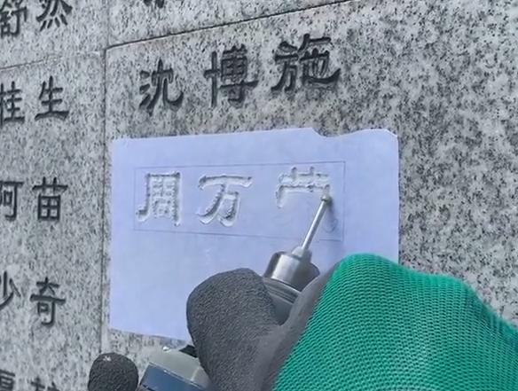 南京大屠杀新确认一名死难者