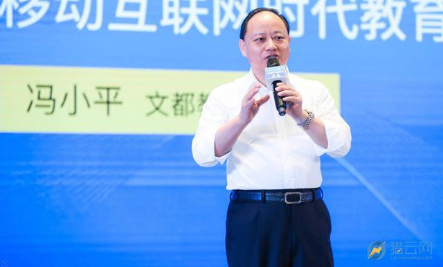 文都教育冯小平:产业风口,不忘初心,回归正常