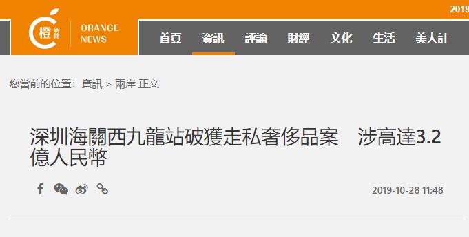 「东森平台新官网」IPO发审放缓:1个月内无新增申报 创业板连续4周0过会