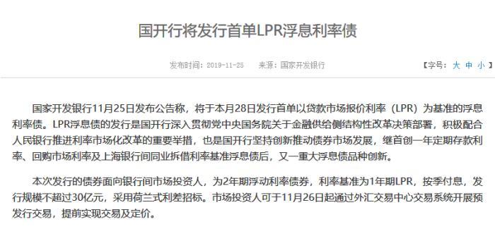 线上葡京国际,刘少奇诞辰120周年,儿子刘源上将有话要对父亲说……