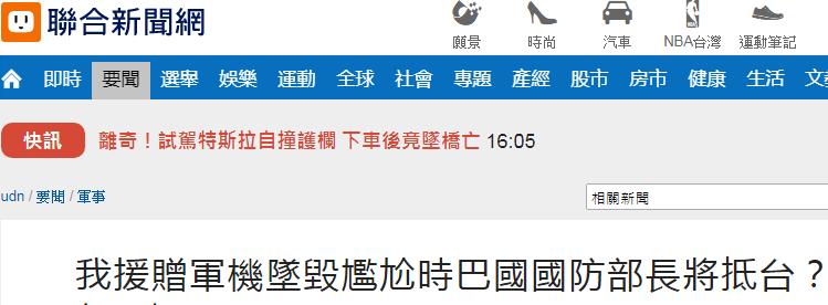 千亿国际唯一官方网站 利用轮椅掩饰走私3200支香烟 澳门一男子被海关起诉