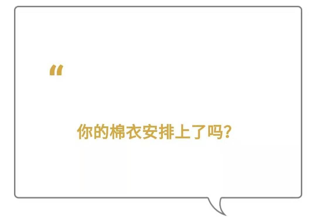 追光娱乐代理推广 菲总统府回应中国军舰现身黄岩岛:关注任何侵权行为