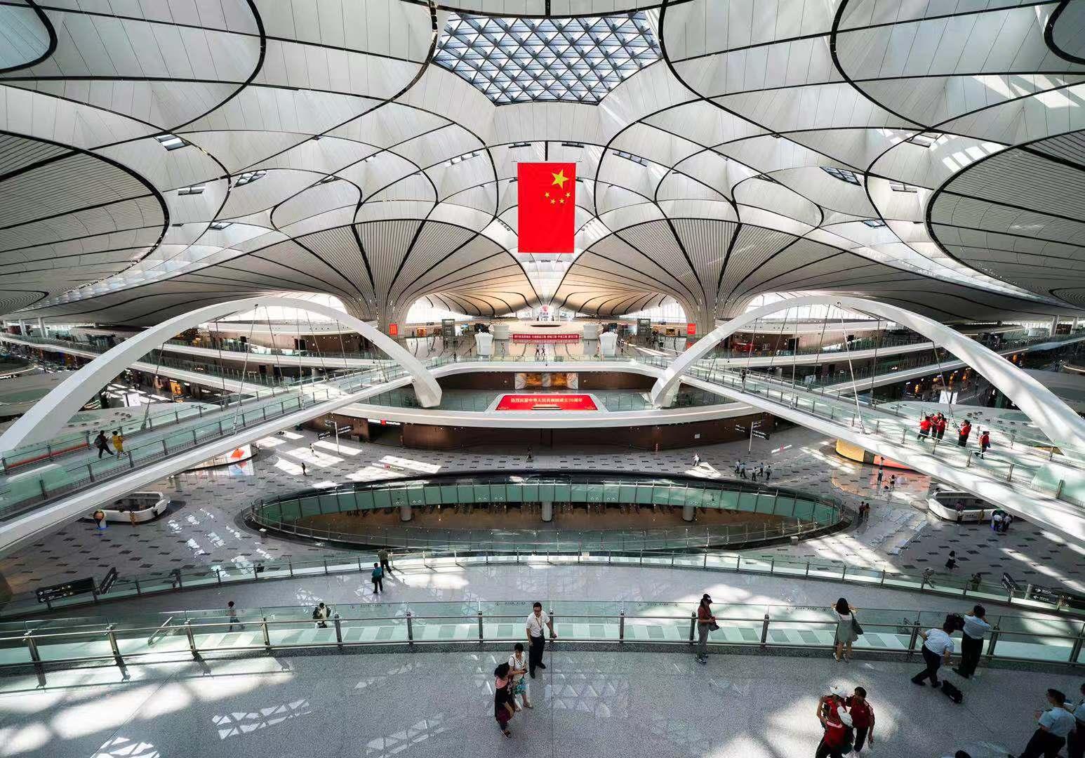 大兴机场将获使用许可证 预计9月15日具备开航条件
