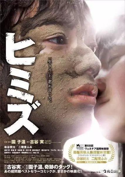 染谷在片中饰演15岁的中学生住田,具有冲击力的演技让观众为之动容。