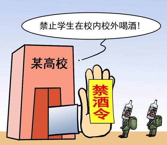 漫画:赵?#22478;? data-link=