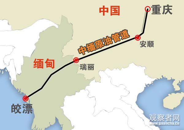缅甸皎漂港及中缅原油管道示意图 来源:观察者网