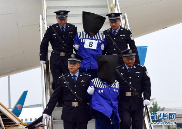 136名电信网络诈骗犯罪嫌疑人从老挝被押解回国「组图」
